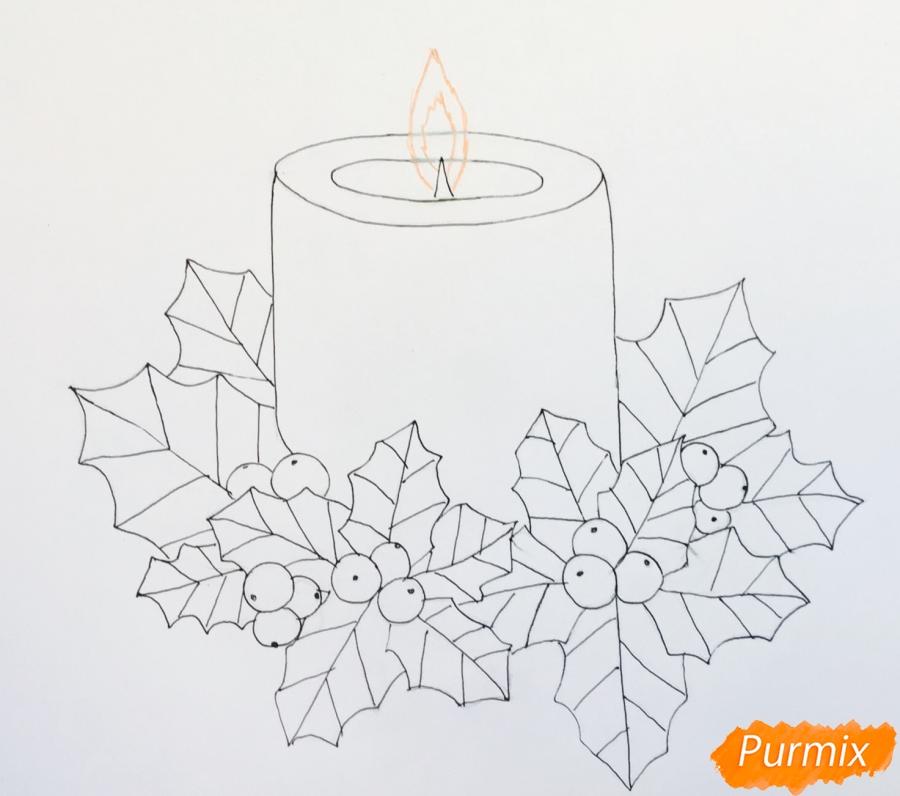 Рисуем жёлтую новогоднюю свечу с клюквой и листочками - фото 6