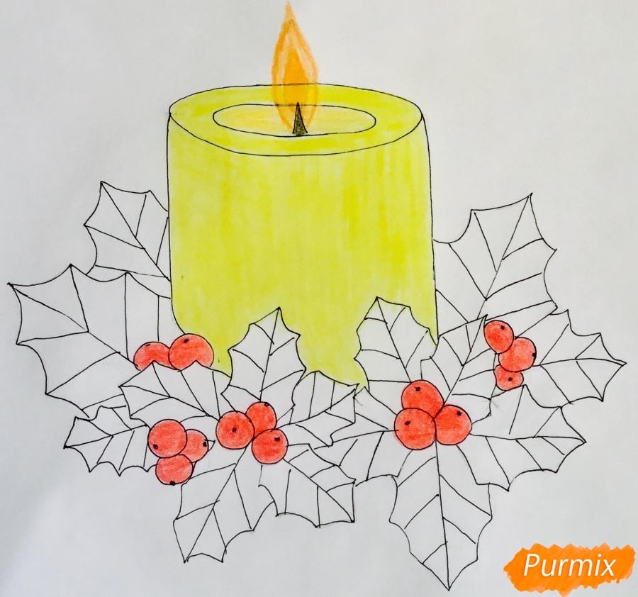 Рисуем жёлтую новогоднюю свечу с клюквой и листочками - фото 8