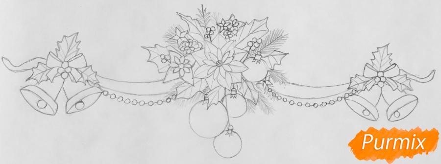 Рисуем новогоднюю гирлянду с игрушками с лентами и колокольчиками - шаг 5