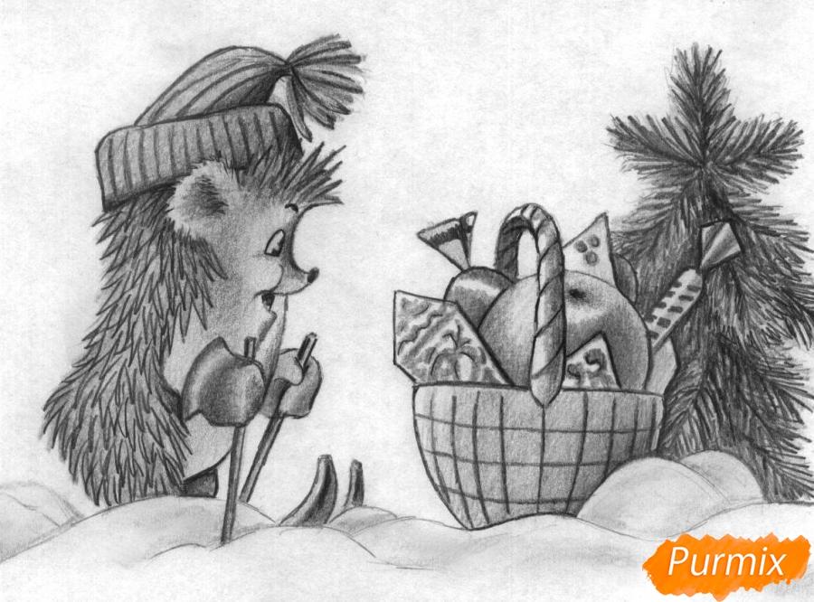 Рисуем ежика на лыжах корзину с подарками и ёлочку - шаг 4