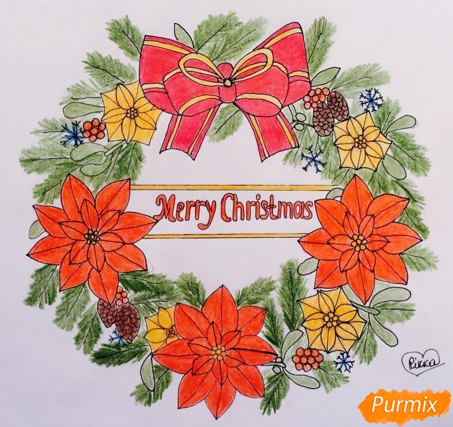Рождественский венок с надписью Merry Christmas - шаг 11