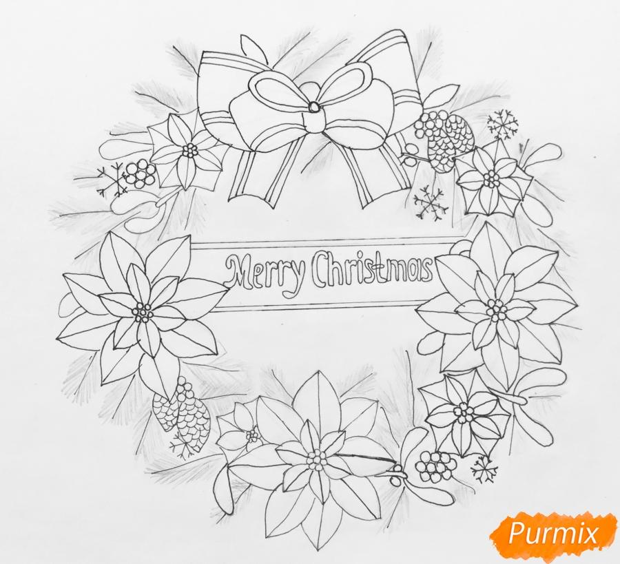 Рождественский венок с надписью Merry Christmas - шаг 8