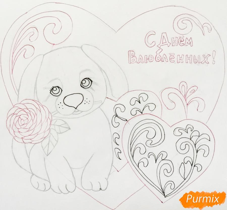 Валентинка с собачкой с розой во рту и с сердечками - шаг 6