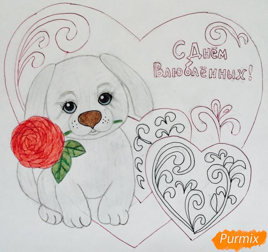 Валентинка с собачкой с розой во рту и с сердечками - шаг 7