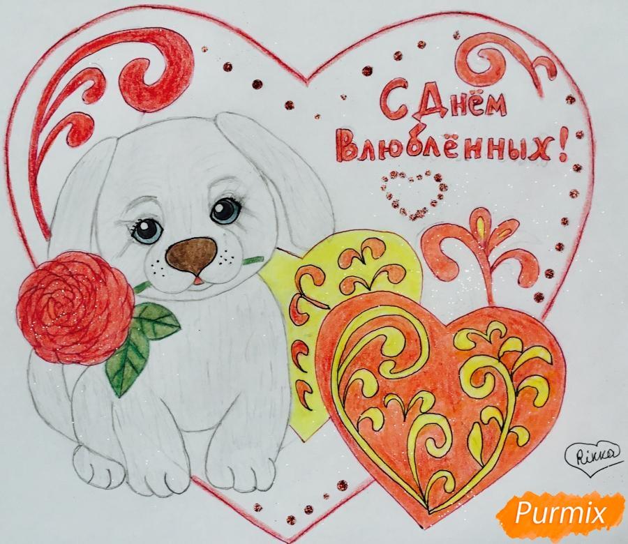 Валентинка с собачкой с розой во рту и с сердечками - шаг 9