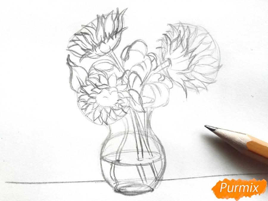 Рисуем подсолнухи в вазе - шаг 4