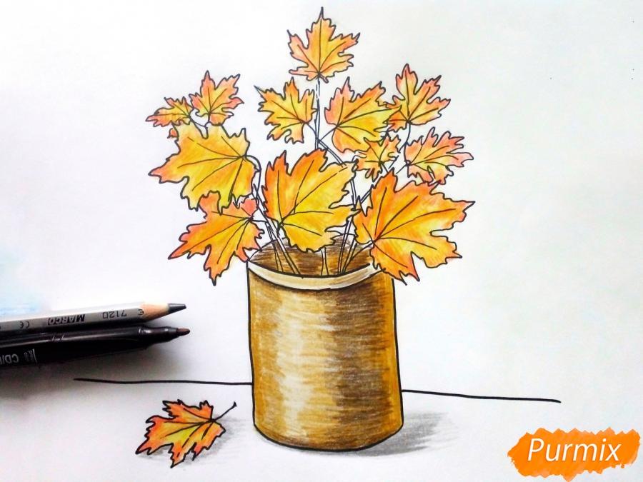 Рисуем вазу с осенними листьями - фото 8