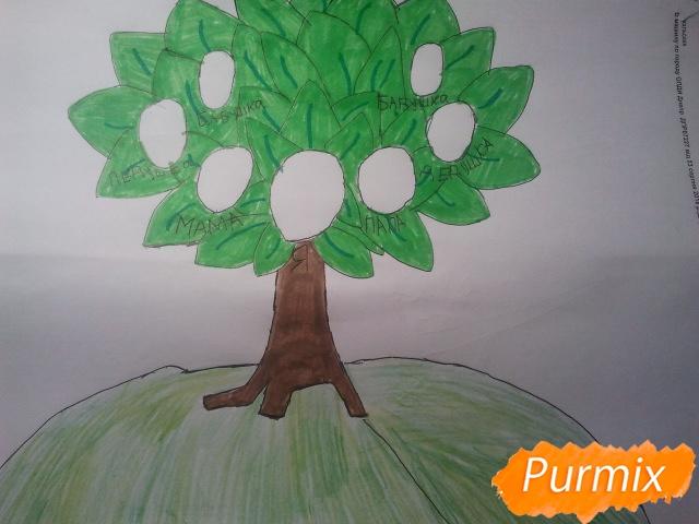 Как просто нарисовать фамильное древо - шаг 4
