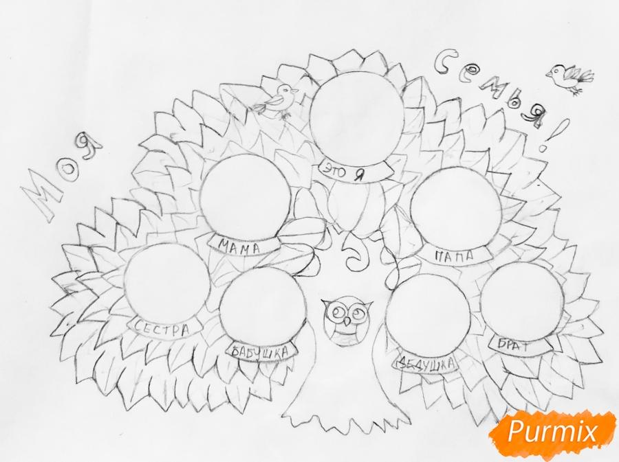 Рисуем семейное генеалогическое древо с птичками для детей - шаг 5