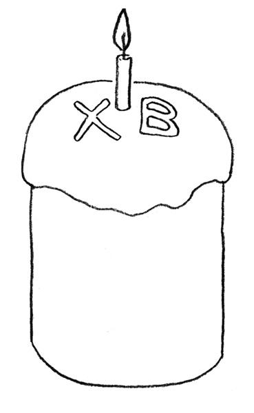 Рисуем пасху - шаг 2