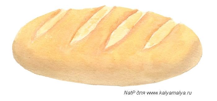 Рисуем Хлеб - фото 3