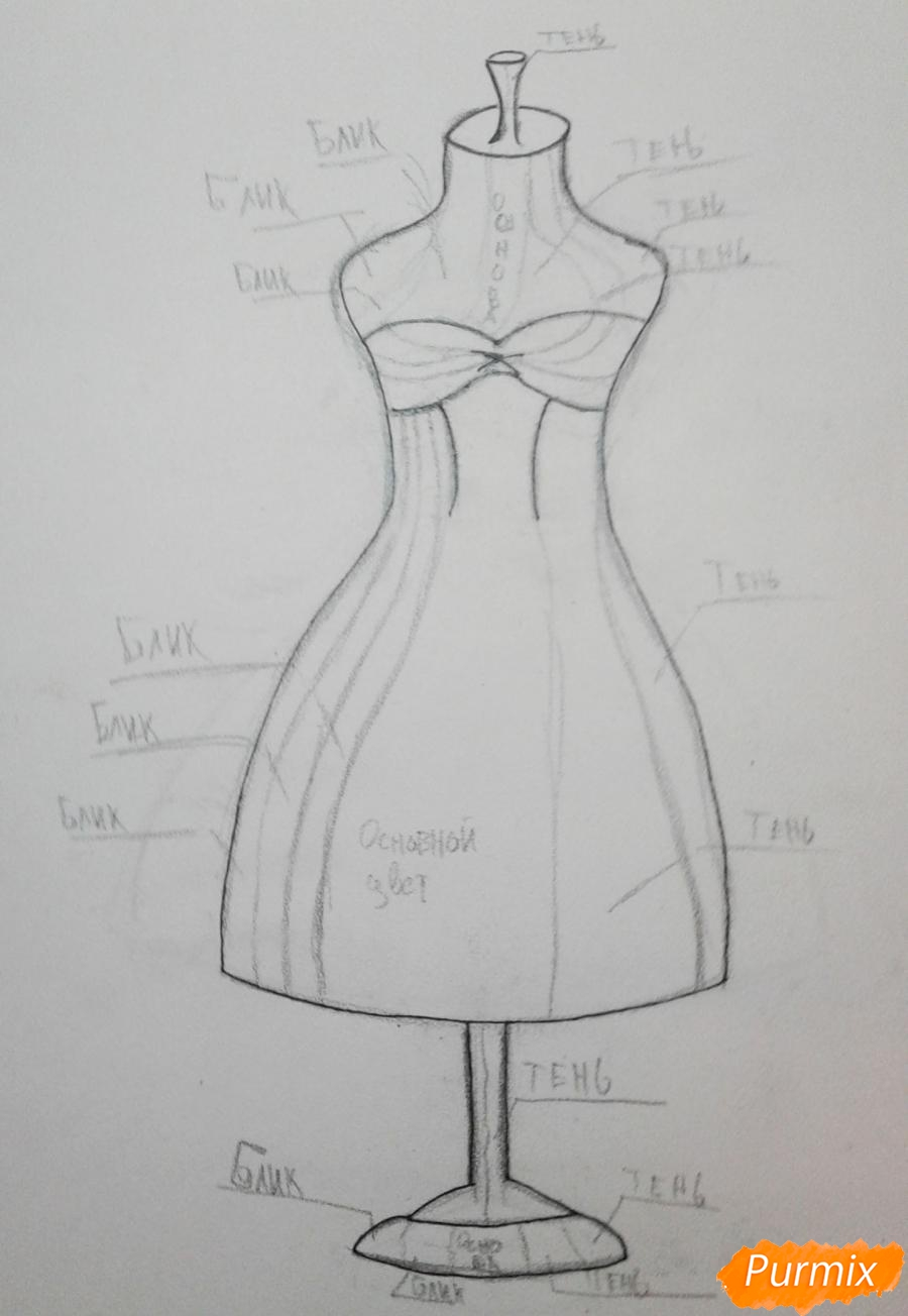 Рисуем и раскрасить платье на манекене акварелью - шаг 1