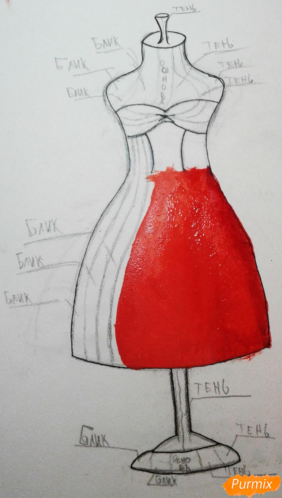 Рисуем и раскрасить платье на манекене акварелью - шаг 4