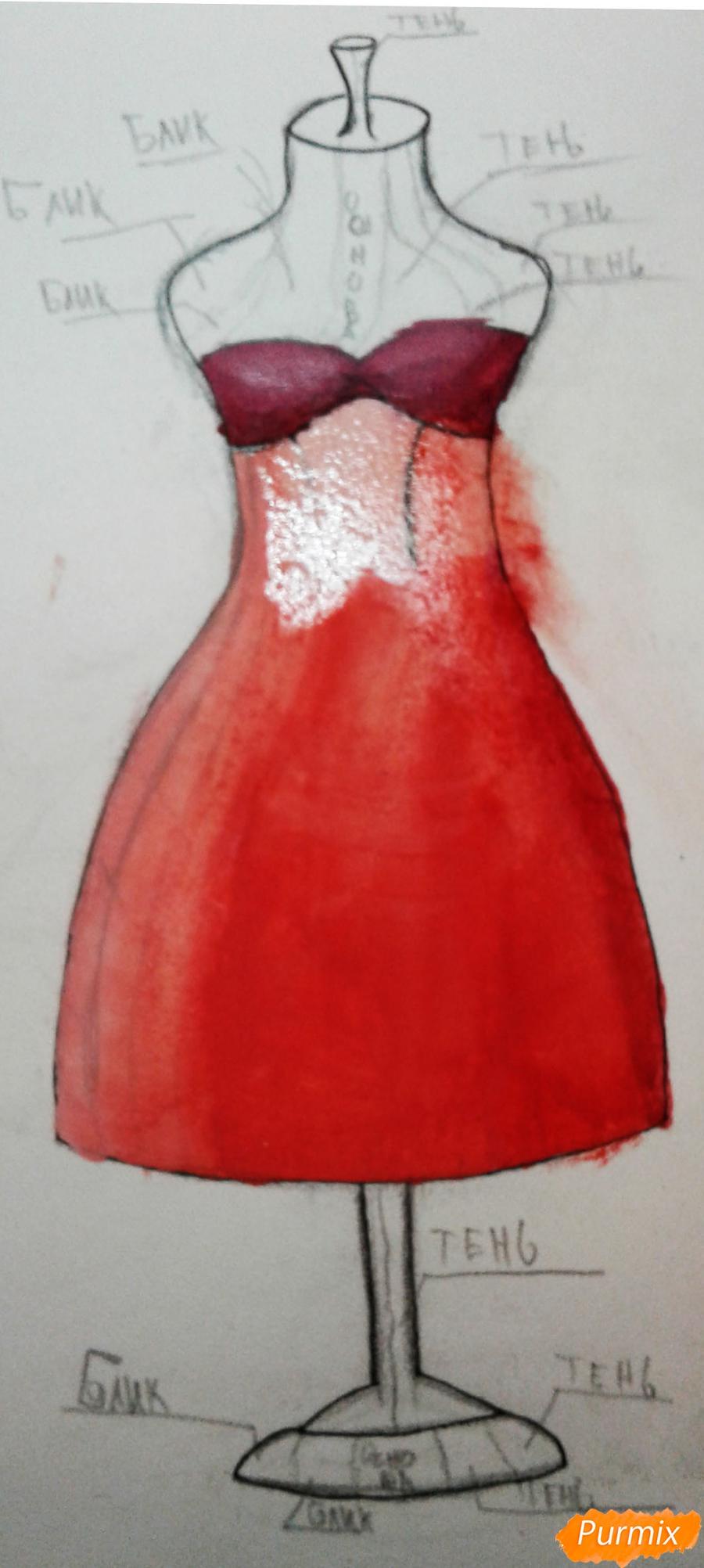 Рисуем и раскрасить платье на манекене акварелью - шаг 6