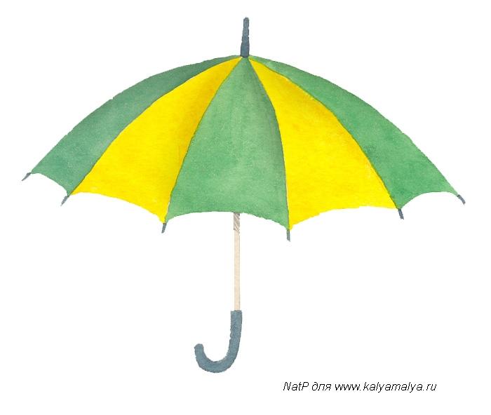 Как просто нарисовать зонтик - фото 4