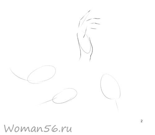 Рисуем женские руки с разных ракурсов - шаг 2