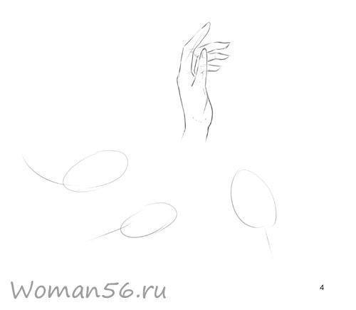 Рисуем женские руки с разных ракурсов - шаг 4