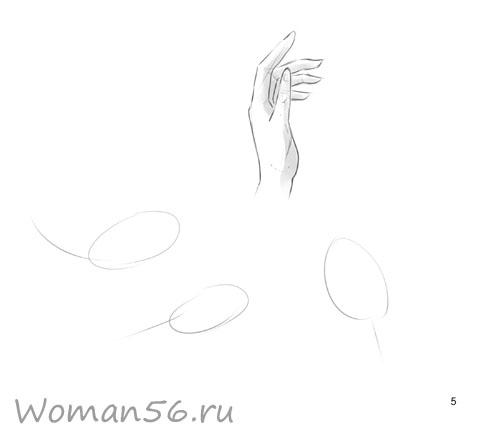 Рисуем женские руки с разных ракурсов - шаг 5