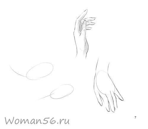 Рисуем женские руки с разных ракурсов - шаг 7
