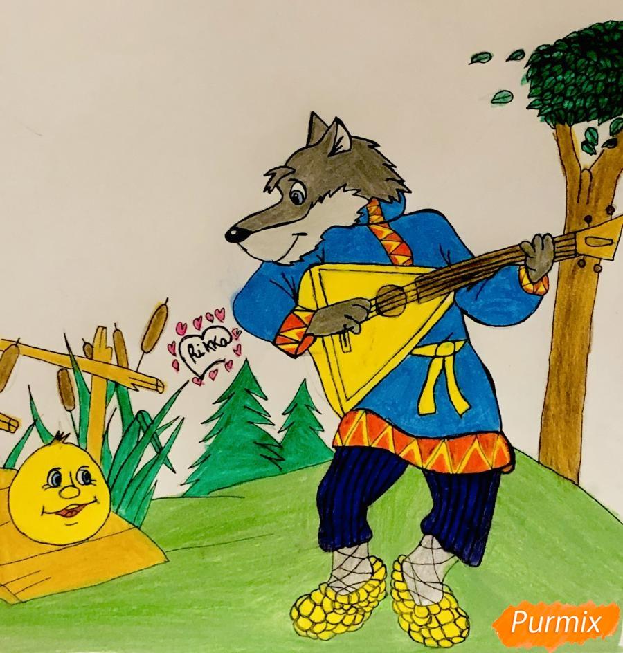 Рисуем волка и колобка цветными карандашами - фото 12