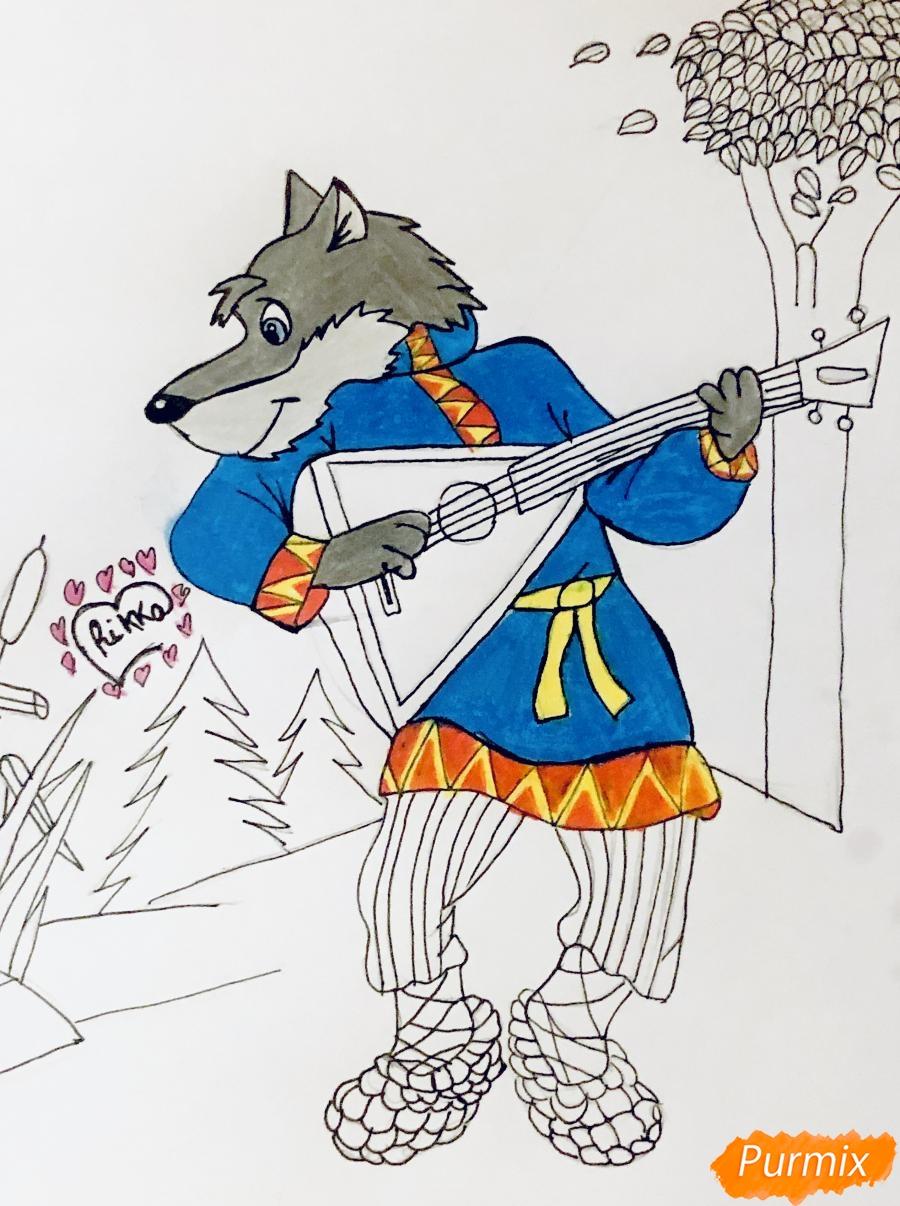 Рисуем волка и колобка цветными карандашами - фото 9