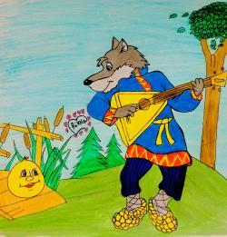 Рисунок колобка и волка