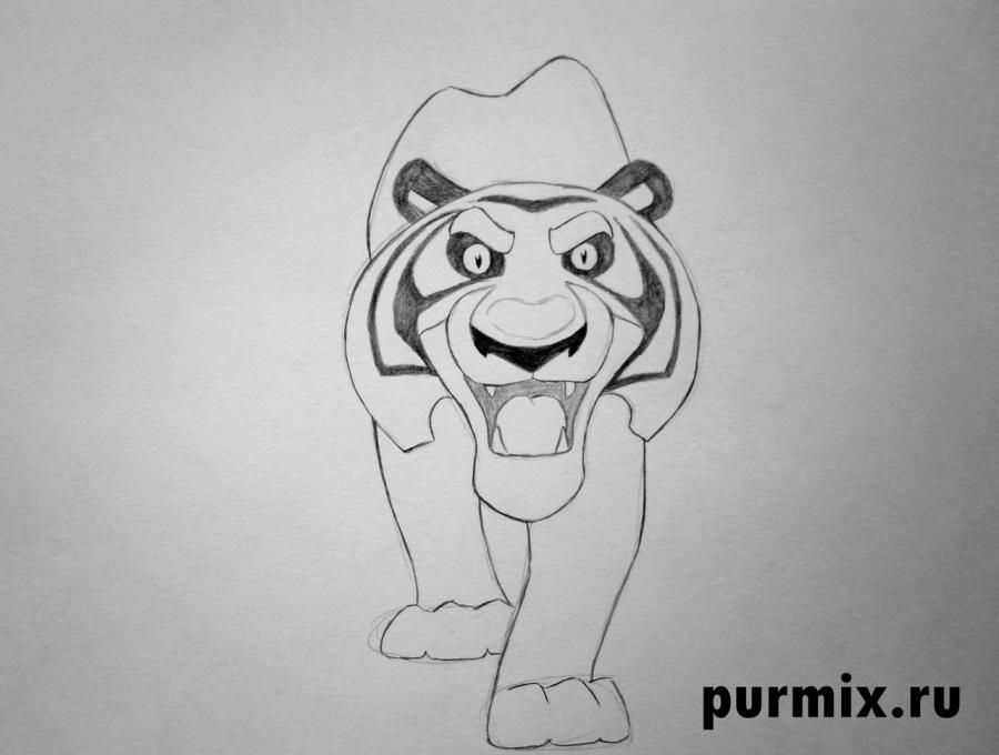 Как нарисовать Шер-хана из мультсериала Маугл карандашом поэтапно