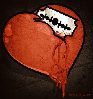 Как нарисовать сердце с лезвием ...
