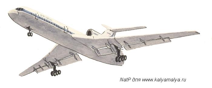 Учимся просто рисовать Самолёт Боинг 727 - шаг 5