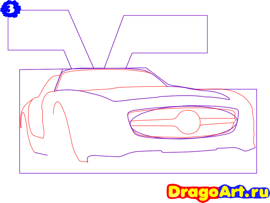 Рисуем Mercedes SLS AMG - шаг 3