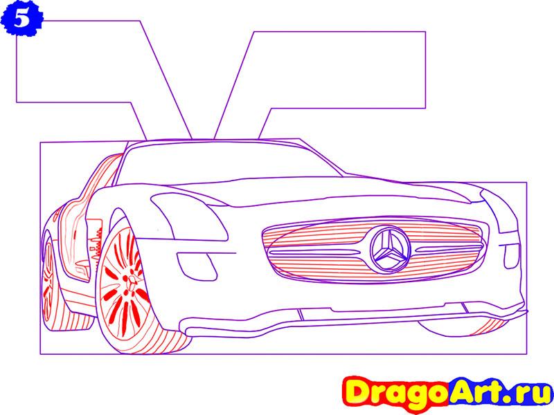 Рисуем Mercedes SLS AMG - шаг 5