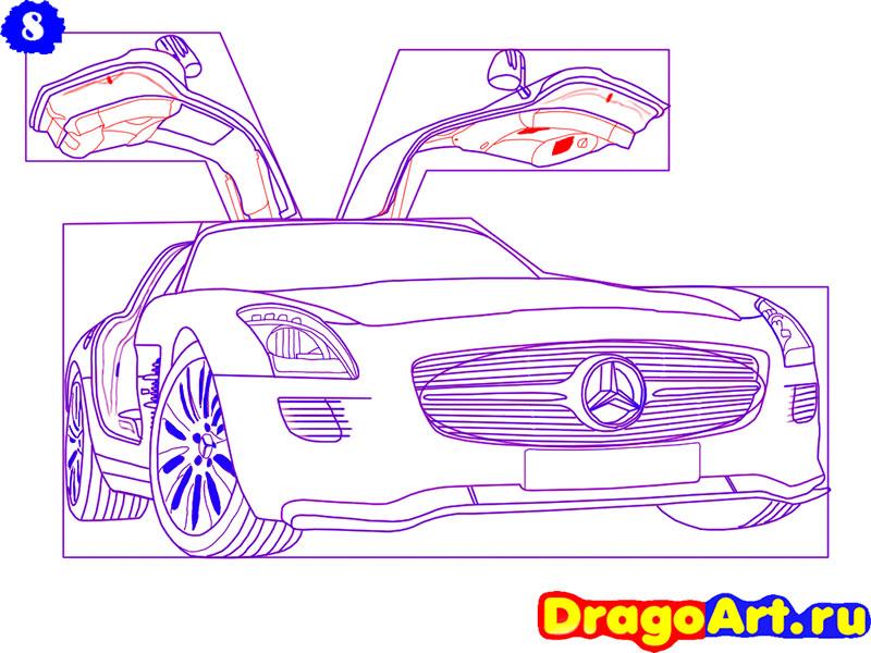 Рисуем Mercedes SLS AMG - шаг 8