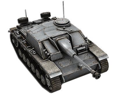 Рисуем немецкую самоходно-артиллерийскую установку StuG III