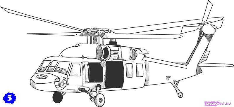 Рисуем военный вертолет AH - 1 Cobra - шаг 5