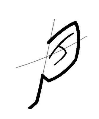 Рисуем лицо Блум в полоборота - шаг 7