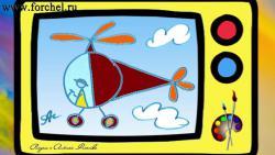 Как быстро и просто нарисовать вертолет ребенку видео урок