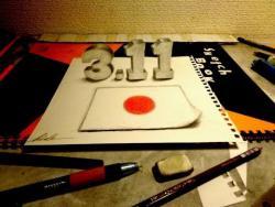 Как нарисовать 3.11 и флаг Японии в 3D видео урок