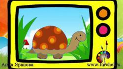 Как нарисовать черепашку ребенку видео урок