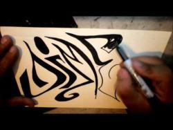 Как нарисовать имя Dimes в стиле граффити видео урок