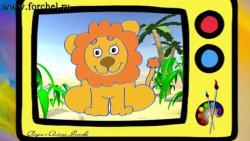 Как нарисовать львенка ребенку видео урок