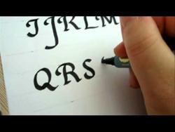 Как писать английские каллиграфические буквы видео
