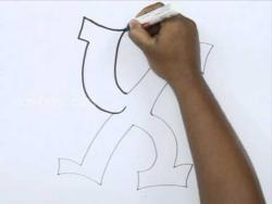 Как рисовать граффити букву X карандашом видео