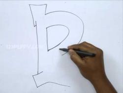 Видео как нарисовать граффити букву P карандашом