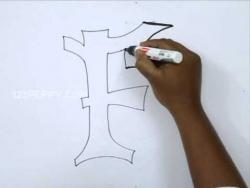 Видео урок как рисовать граффити букву F карандашом