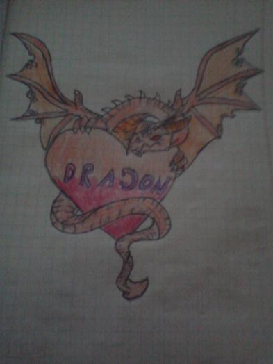 Фото Дракон :) к уроку