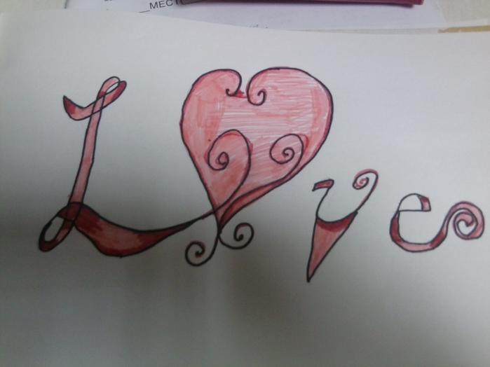 Как красиво нарисовать слово love