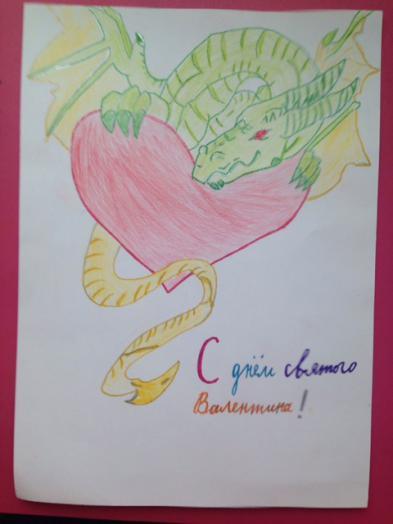 Фото Катя Ильина 9 лет к уроку