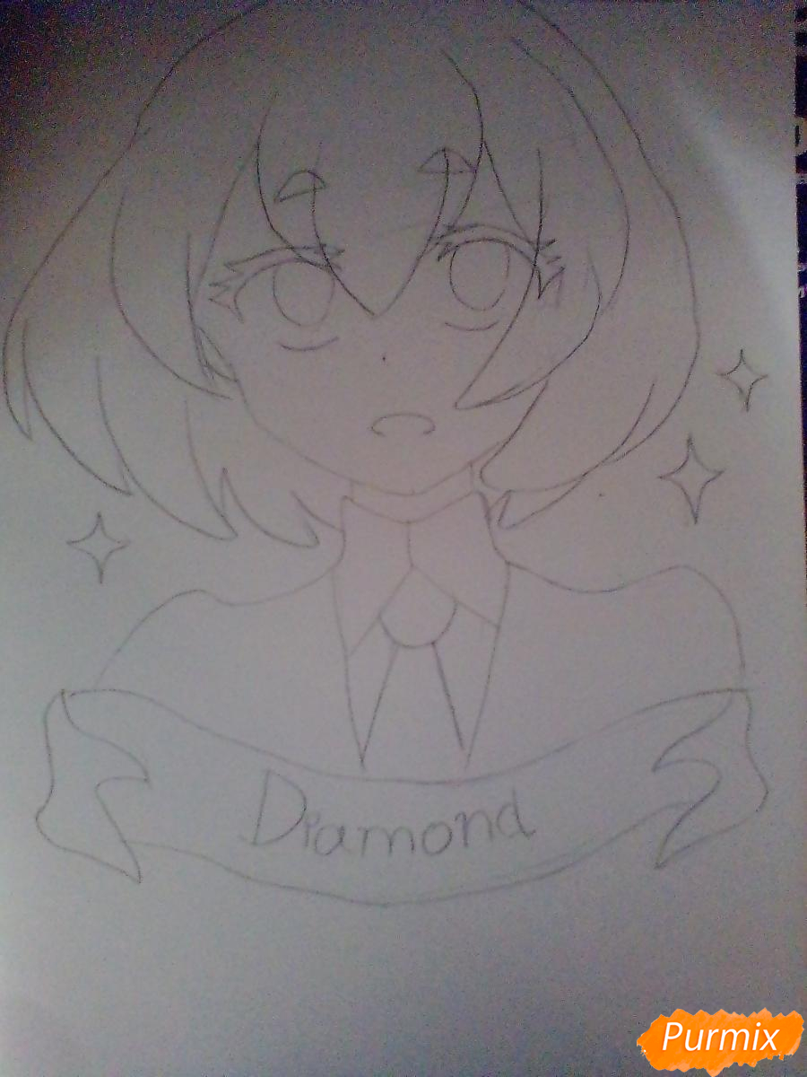 Рисуем и раскрасить Алмаз - шаг 4