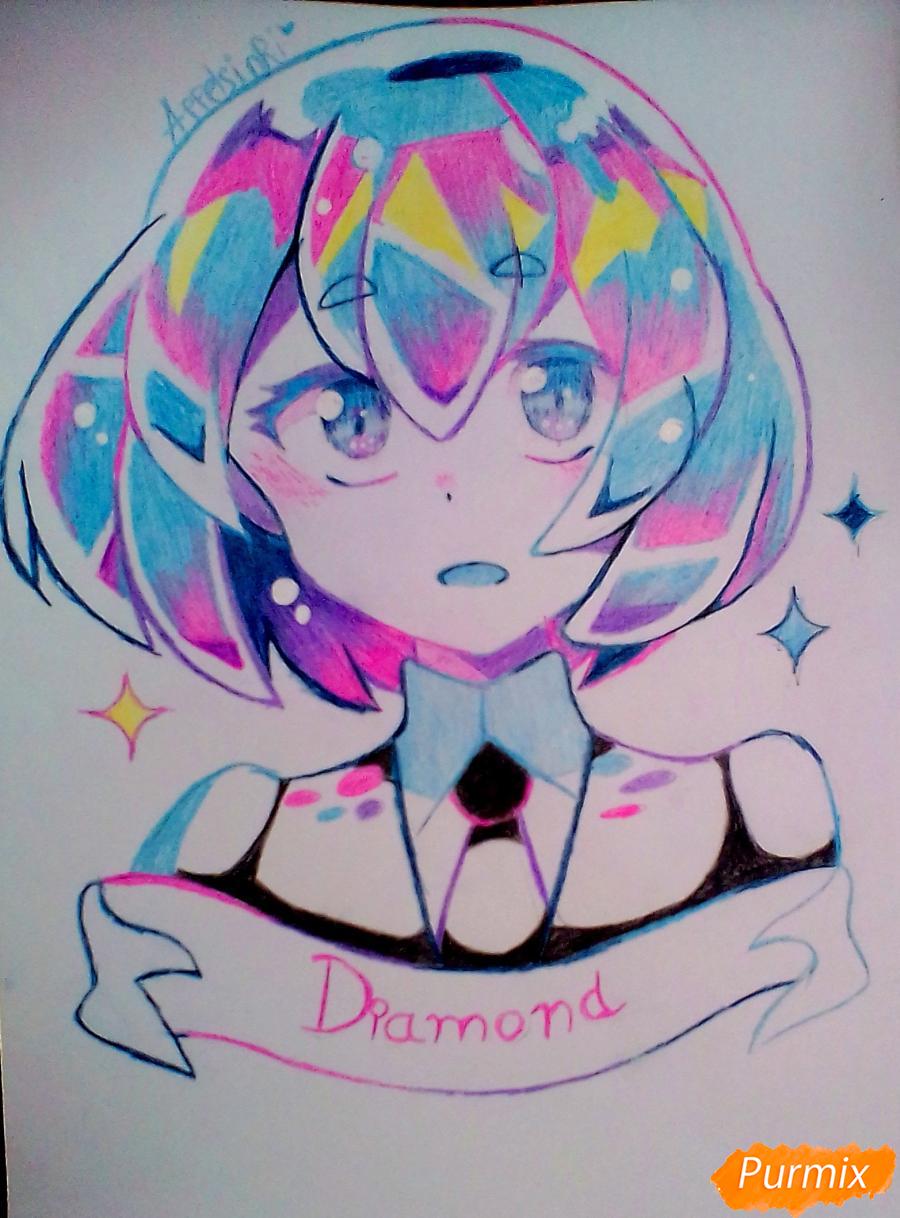 Рисуем и раскрасить Алмаз - шаг 8