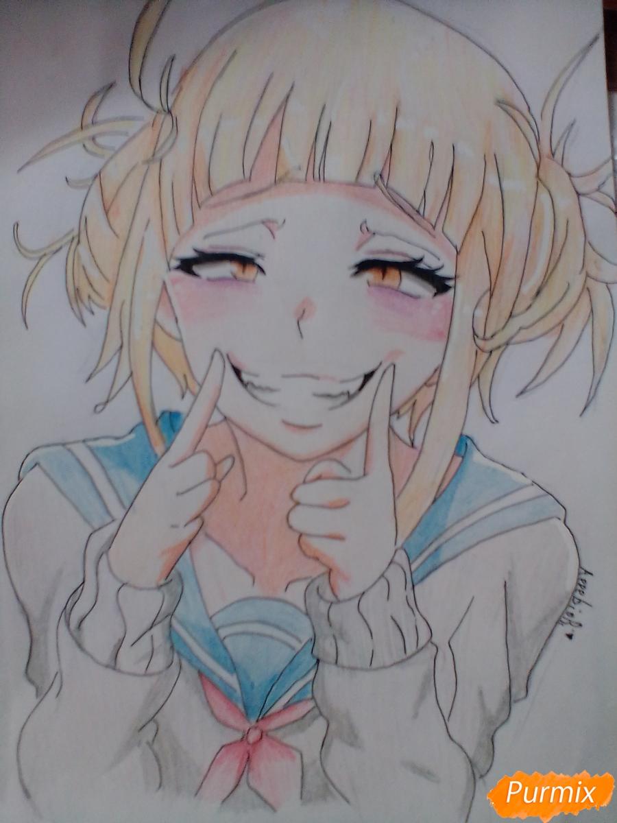 Рисуем улыбающуюся Тогу Химико - шаг 12